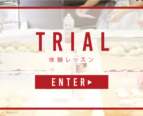 ins_trial_button_01